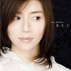 4thアルバム『わたし』