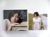 紅蓮の月&ポストカード(Amazon)