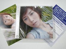 ニューシングル「HIROMI」
